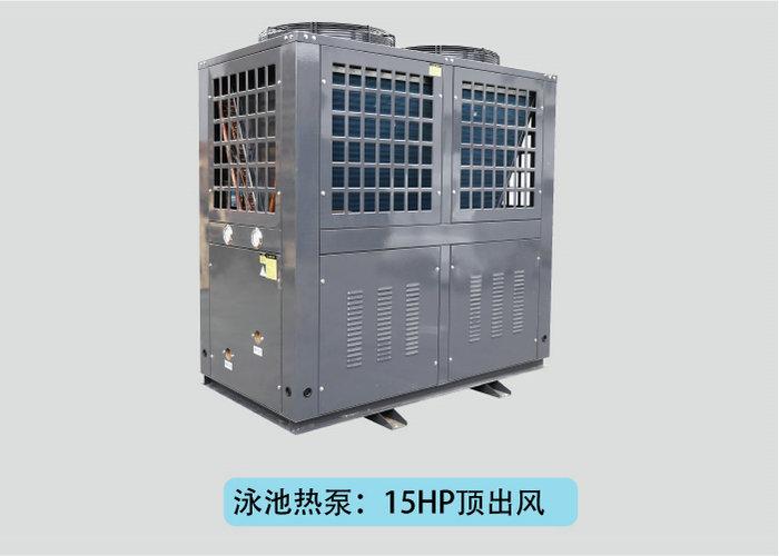 空气能采暖炉怎么挑选 挑选空气能采暖炉方法-空气能热泵厂家