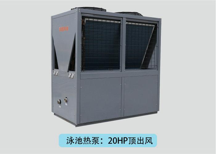 暖水泳池怎么样 暖水泳池热泵原理及特点介绍-空气能热泵厂家