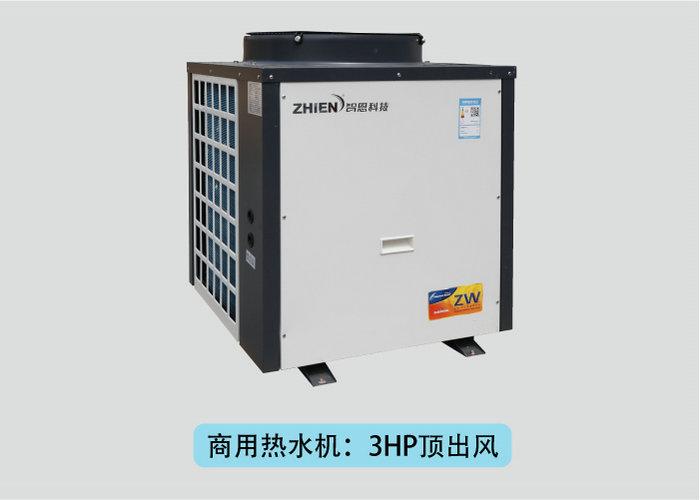 宾馆30个房间用多大的空气能,三十个房间酒店用多大的空气能热水器-空气能热泵厂家
