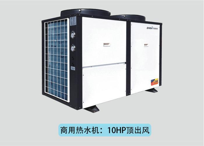 空气能热水器怎么样 空气能热水器选择技巧-空气能热泵厂家