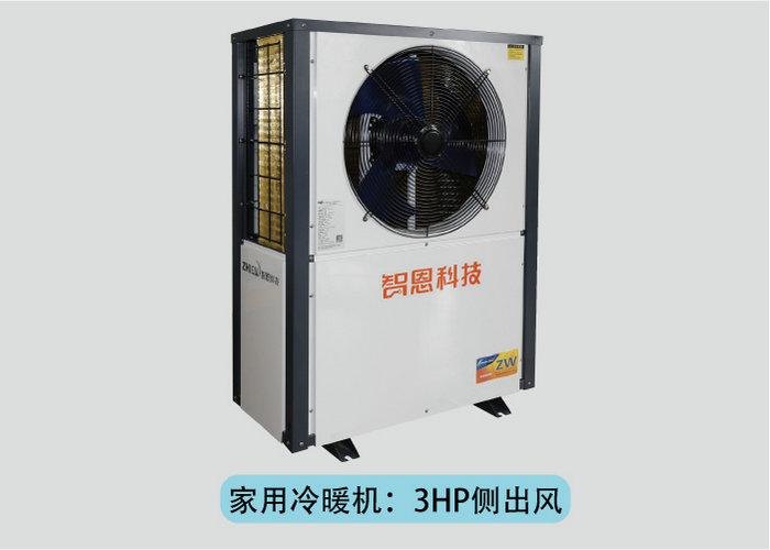 什么是空气能空调 空气能空调工作原理-空气能热泵厂家