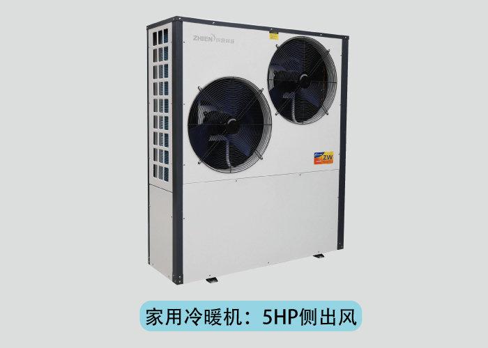 空气能地暖效果怎么样-空气能热泵厂家