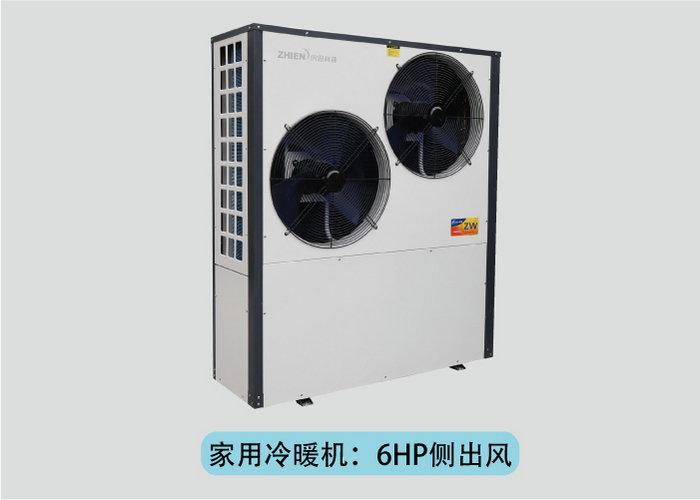 空气能热泵供暖原理及优点和缺点揭秘-空气能热泵厂家