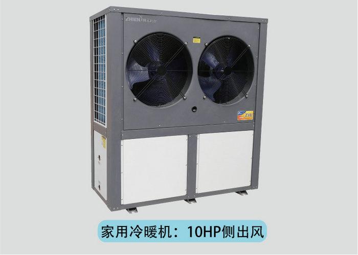 农村适合空气能热水器还是太阳能热水器-空气能热泵厂家