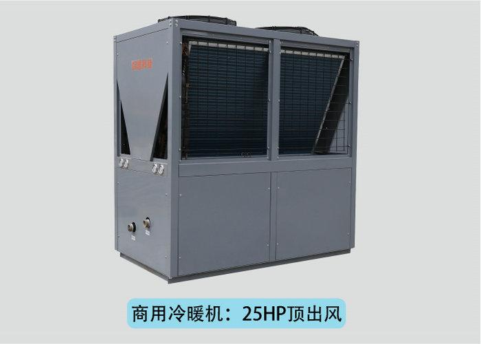 空气能热泵采暖的原理以及其优缺点-空气能热泵厂家