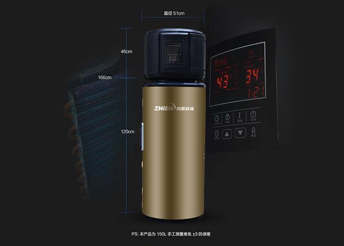 空气能热水器一年电费多少钱-空气能热泵厂家