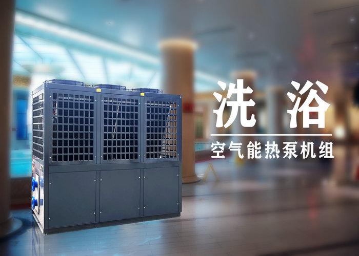 空气能热水设备的维护与保养-空气能热泵厂家