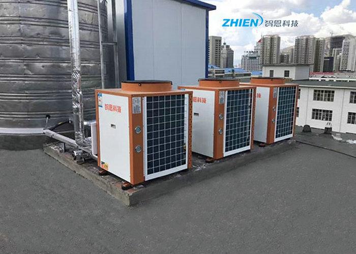 酒店热水工程:汉庭酒店客房热水项目(青海)-空气能热泵厂家