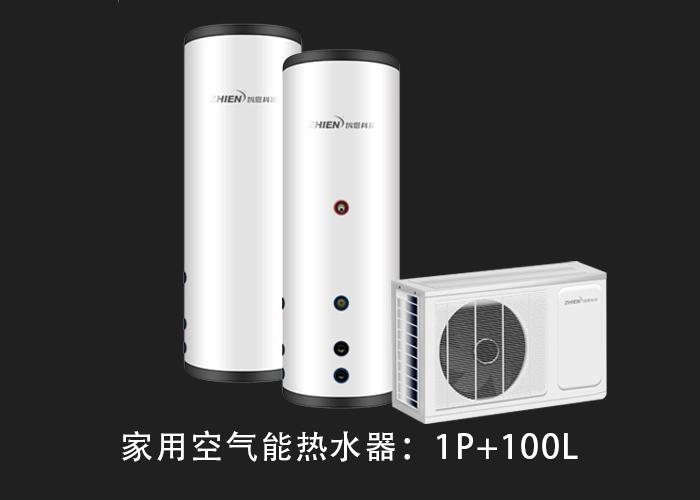空气能热水器和电热水器哪个比较好?-空气能热泵厂家