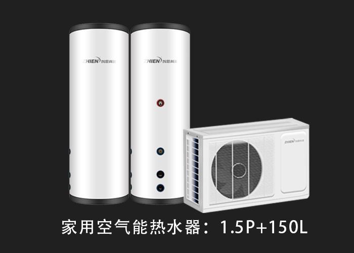 空气能热水器的两个选购技巧-空气能热泵厂家