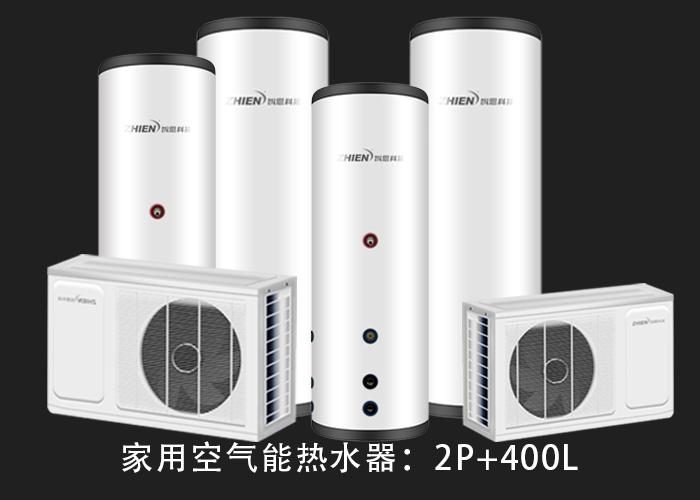 空气能热水器的优点?-空气能热泵厂家