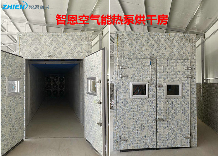 挂面烘干机 挂面烘干房 挂面烘干工艺及解决方案-空气能热泵厂家