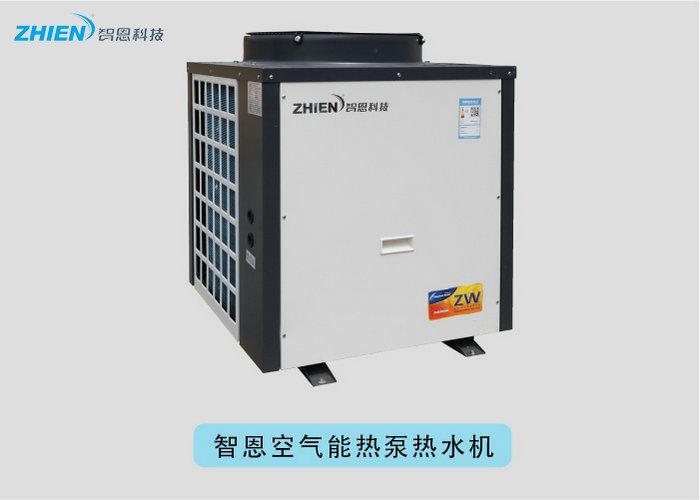 健身房热水器用什么样的比较好?-空气能热泵厂家