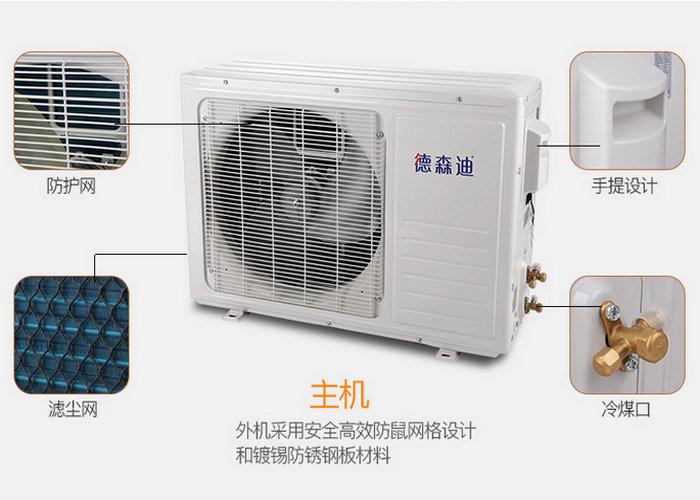 德森迪空气能热水器怎么样?-空气能热泵厂家