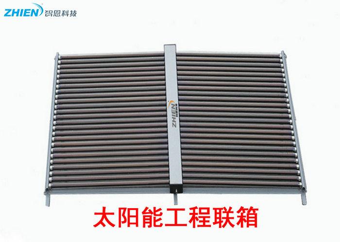 太阳能工程联箱 太阳能工程联箱安装-空气能热泵厂家