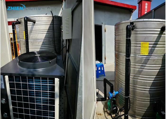建筑工地热水工程:上海浦东工地热水工程-空气能热泵厂家