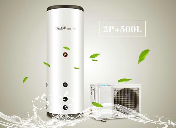 空气能热水器怎么选购  好空气源热水器选择条件-空气能热泵厂家