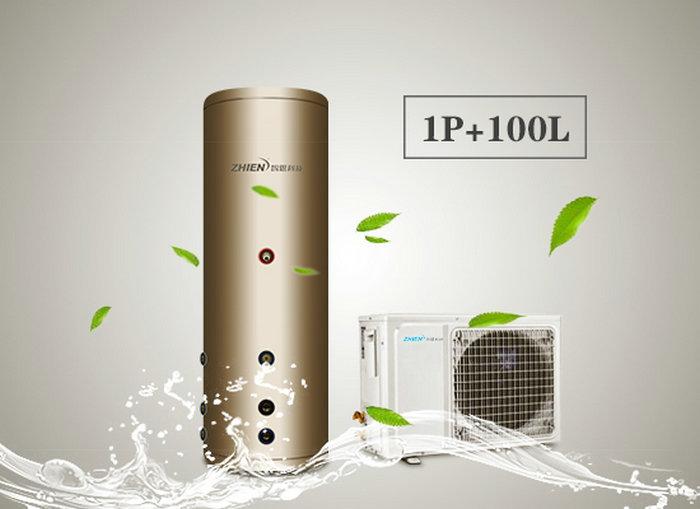 红叶空气能热原泵 空气能热水器有哪些特点-空气能热泵厂家