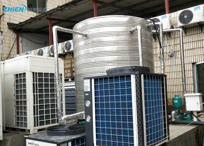 酒店热水工程:绍兴酒店客房热水项目-空气能热泵厂家