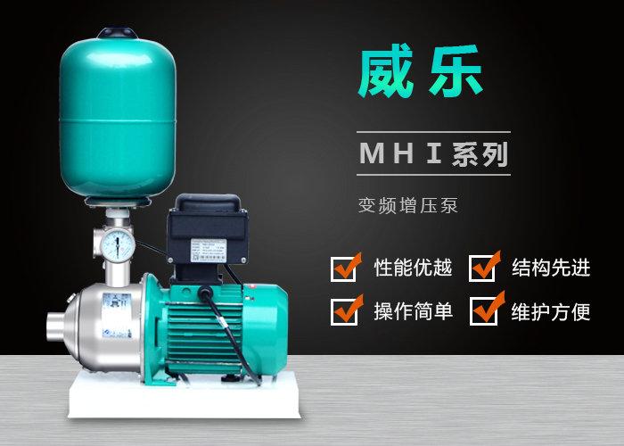 威乐变频增压泵 热水工程不锈钢变频增压泵-智恩空气能热泵厂家