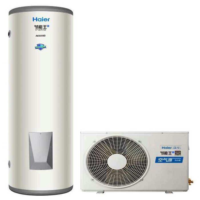 海尔空气源热水器怎么样-空气能热泵厂家