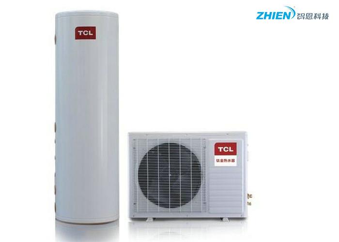 tcl空气能热水器价格 tcl空气能热水器怎么样-空气能热泵厂家