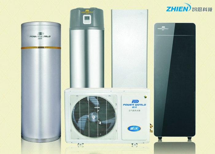 派沃空气能热水器如何安装 派沃空气能热水器安装方法-空气能热泵厂家