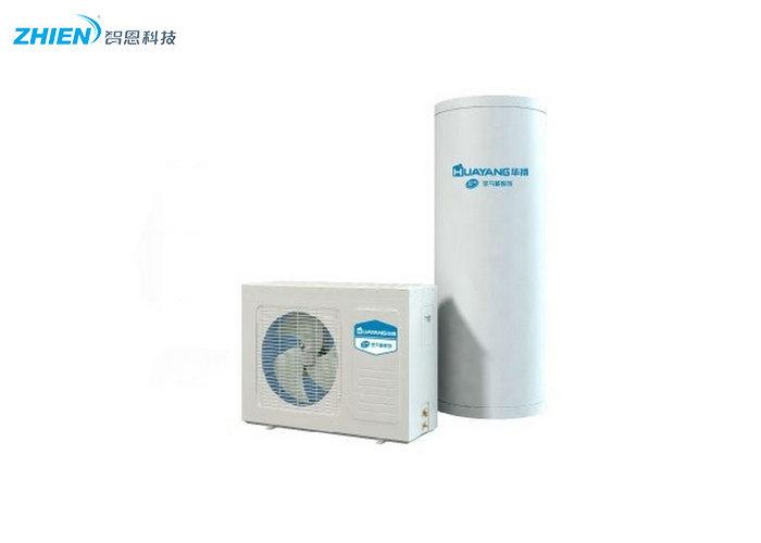 华扬空气能热水器工作原理是什么 华扬空气能热水器优缺点-空气能热泵厂家