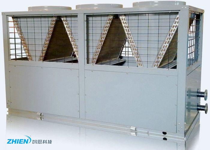 美菱空气能中央空调怎样 美菱空气能中央空调介绍-空气能热泵厂家