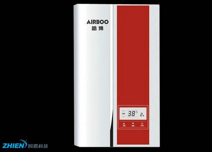 哈博热水器怎么样 哈博即热式热水器怎样 哈博电热水器怎么样-空气能热泵厂家
