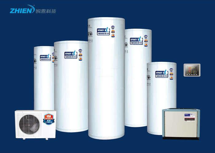 博浪空气能热水器怎么样 博浪空气能热水器特点-空气能热泵厂家