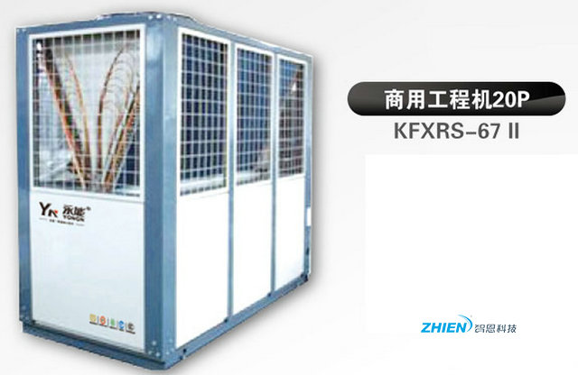 永能空气能热泵 永能空气能热水器-空气能热泵厂家