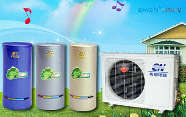 传恩空气能热水器-空气能热泵厂家