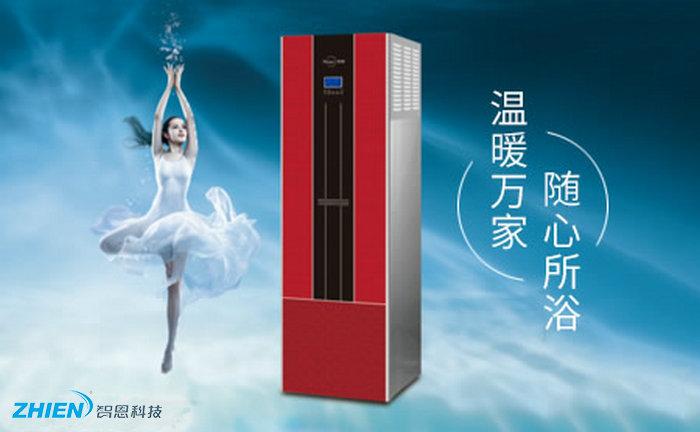 明格空气能热水器-空气能热泵厂家