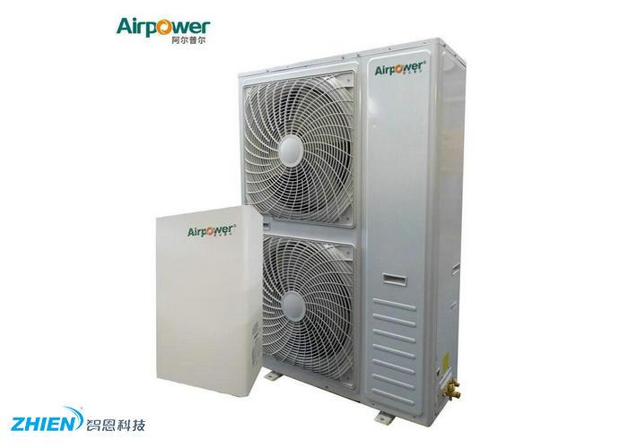 阿尔普尔空气能怎么样-空气能热泵厂家